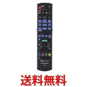 Panasonic N2QAYB000472 パナソニック リモコン ディーガ ブルーレイ用 DIGA リモートコントローラー 純正|1