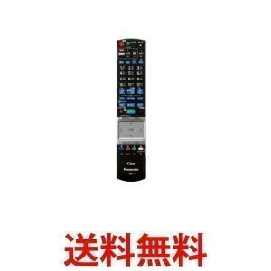 Panasonic RFKFBZT810 パナソニック リモコン (N2QBYB000013後継) ディーガ ブルーレイ用 DIGA リモートコントローラー 純正|1|bestone1