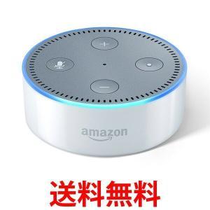 Amazon Echo Dot, アマゾン エコー ドット ホワイト スマートスピーカー アレクサ|1|bestone1