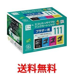 ecorica ECI-BR111-4P エコリカ リサイクルインクカートリッジ BROTHER ブラザー LC111-4PK対応 ブラック シアン マゼンタ イエロー 4個入(B/C/M/Y) ECIBR11|3|bestone1