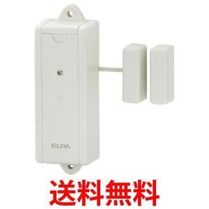 ワイヤレスチャイム ドア用送信器 増設用 ELPA EWS-02 特定小電力ワイヤレスチャイムシリーズ 朝日電器|bestone1