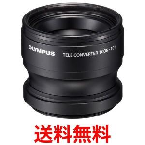 ★国内正規品★  ■TG-1との組み合わせにより、レンズの明るさを維持したまま、より遠くの風景を写し...