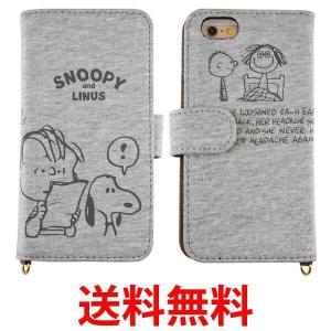 グルマンディーズ sng-152b ピーナッツ sng152b iPhone6s/6対応 フリップカバー スウェット スヌーピー&ライナス|1|bestone1