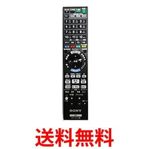 SONY RMT-B009J ソニー RMTB009J リモコン ブルーレイディスクレコーダー用 リモートコントローラー 148991712 純正|1