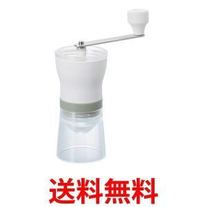 HARIO (ハリオ) お茶ミル ホワイト OMC-1-SG|1|bestone1