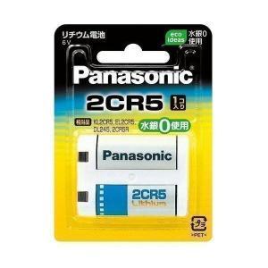 Panasonic 2CR-5W パナソニック 2CR5W カメラ 用 リチウム 6V 1個入|1|bestone1