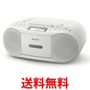 SONY CFD-S70 W ソニー CFDS70W CDラジカセ レコーダー FM/AM/ワイドFM対応 録音可能 ホワイト 純正品|bestone1
