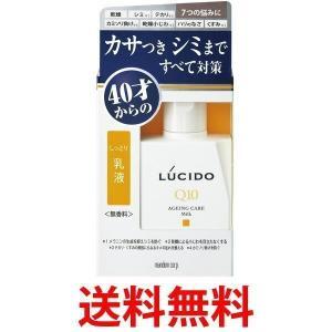 ルシード 薬用 トータルケア乳液 100mL エイジングケア LUCIDO 無香料 マンダム mandom|1