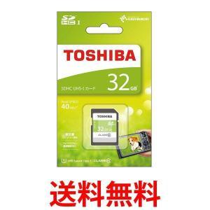 TOSHIBA SDAR40N32G 東芝 SDHCカード 32GB Class10 UHS-I対応 最大転送速度40MB/s 5年保証 日本製 国内正規品|1|bestone1