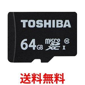 TOSHIBA MSDAR40N64G microSDXCカード 64GB Class10 UHS-I対応 (最大転送速度40MB/s) 5年保証 (国内正規品)  東芝|1|bestone1