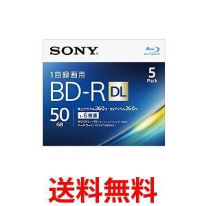 SONY 5BNR2VJPS6 ソニー ビデオ用ブルーレイディスク BD-R 2層:6倍速 5枚パック ホワイトワイドプリンタブル|3|bestone1