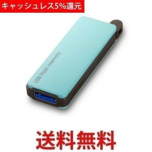 BUFFALO RUF3-PW8G-BL  バッファロー RUF3PW8GBL オートリターン機能 USB3.0 マカロンデザインUSBメモリー 8GB ブルー|1|bestone1