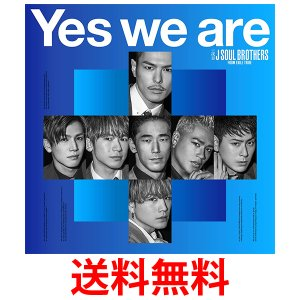 Yes we are シングル CD+DVD  三代目 J SOUL BROTHERS from EXILE TRIBE|1|bestone1