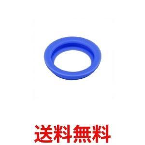 サーモスパッキン 水筒パッキン センパッキン JMX THERMOS (サーモス)  【送料無料】の商品画像|ナビ