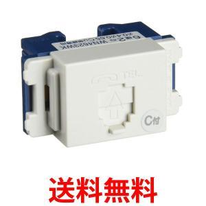 Panasonic WN4623WK 埋込C付テレホンモジュラジャック 6極2心 ホワイト パナソニック|bestone1