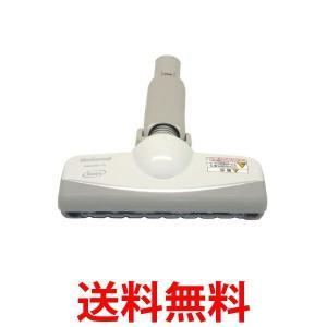 Panasonic AMC99R-TE02 床用ノズル AMC99RTE02 パナソニック ノズル 掃除機 床用|1|bestone1