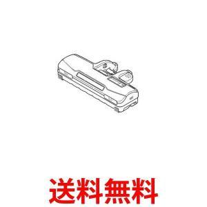 Panasonic  AMV99R-E00VD 親ノズル パナソニック 掃除機 ノズル AMV99RE00VD|1|bestone1