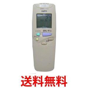 SANYO RCS-L5VA サンヨー RCSL5VA エアコンリモコン 6231670517 純正|bestone1