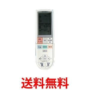 MITSUBISHI PG072 三菱電機 エアコン用リモコン M21W8V426 純正|1|bestone1