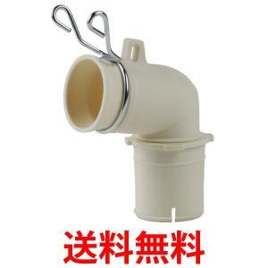 KAKUDAI 437-202 カクダイ 437202 洗濯機用排水トラップエルボ φ31ミリ φ3...
