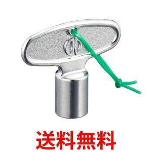 カクダイ 共用水道栓カギ 2個入 9007 KAKUDAI 水道 鍵 1 bestone1