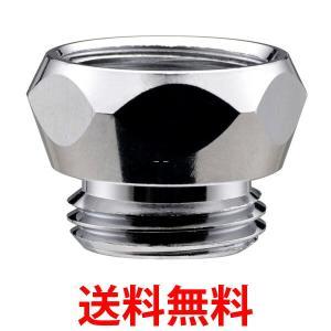 カクダイ 9318B シャワーホース用アダプター 水栓金具 バス水栓 KAKUDAI|bestone1