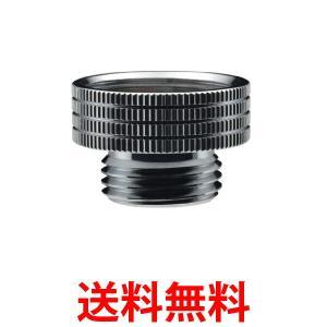カクダイ 9318S シャワーホース用アダプター 水栓金具 KAKUDAI|1|bestone1