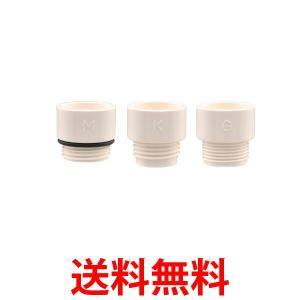 カクダイ 9358MKG シャワーホース用アダプターセット クリーム KAKUDAI|1|bestone1