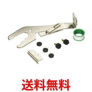 カクダイ 9601 水栓修理レンチセット KAKUDAI|1|bestone1