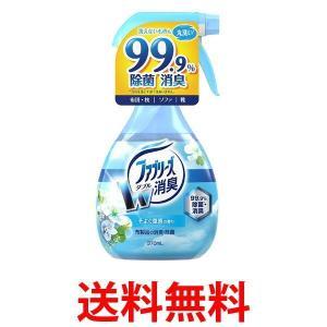 ファブリーズ ふわりそよぐ草原の香り 370ml febreze P&G プロクター・アンド・ギャンブル|bestone1