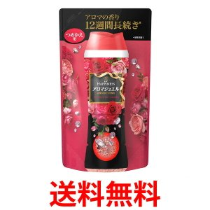 レノア ハピネス 香り付け専用剤 アロマジュエル ダイアモンドフローラルの香り 詰替用 455ml Lenor P&G プロクター&ギャンブル|1|bestone1
