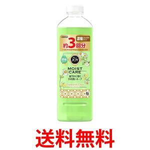 ジョイ コンパクト 食器用洗剤 モイストケアカモミールオアシスの香り 詰め替え 440mL P&G プロクター&ギャンブル|1|bestone1