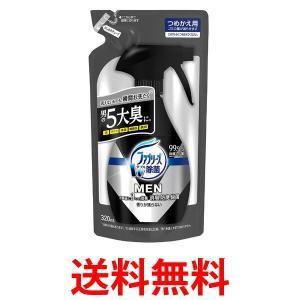 ファブリーズメン 消臭スプレー 布用 香りが残らない 詰め替え 320mL febreze P&G プロクター・アンド・ギャンブル|1|bestone1