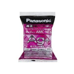 Panasonic AMC-NC6 パナソニック AMCNC6 交換用紙パック 防臭・抗菌加工 M型Vタイプ 5枚入り 掃除機用 紙パック|1|bestone1