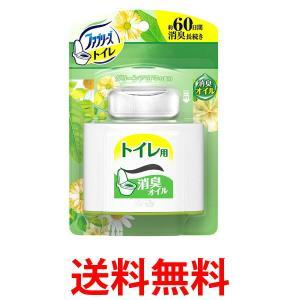 ファブリーズ トイレのファブリーズアロマ 芳香剤 トイレ用 アロマ グリーンアロマの香り 5.5mL febreze P&G プロクター&ギャンブル|1|bestone1