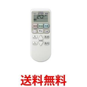 HITACHI RAR-6Z2 日立 RAR6Z2 RAS-AJ22E 002 エアコンリモコン RASAJ22E002|1|bestone1