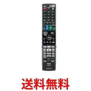 SHARP 0046380265 シャープ ブルーレイディスクレコーダー用 リモコン 純正|1