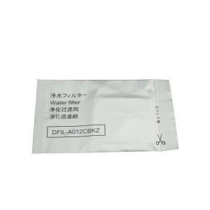 SHARP 2013370093 シャープ 冷蔵庫用 浄水フィルター 純正|bestone1