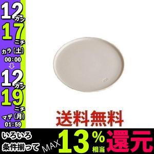 SHARP 350 293 0198 シャープ 3502930198 オーブンレンジ用 丸皿 セラミックトレイ 純正|1|bestone1