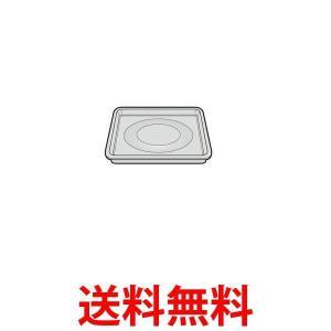 SHARP 350 416 0167 シャープ 3504160167 オーブンレンジ用 角皿 1枚 ヘルシオ用 純正|1|bestone1