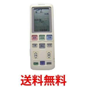 HITACHI RAR-3Y1 日立 RAR3Y1 エアコン用リモコン RAS-S40Y2 002 純正 1 bestone1