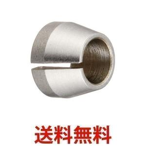 RYOBI 6075857 リョービ コレットチャック 1/4インチ トリマ用 1 bestone1