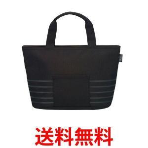 ★国内正規品★  ■しっかり保冷ができるランチバッグ。内側には保冷剤がセットできるメッシュポケット付...