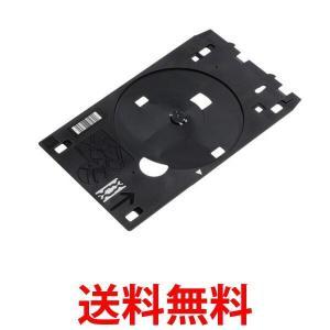 キヤノン DT-QL2-6297 ディスクトレイ CANON QL2-6297|3|bestone1