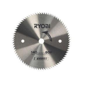RYOBI 6651567 リョービ 丸ノコ用チップソー 丸ノコ刃 タテ・ヨコ兼用刃 140×12.7mm 80P|bestone1