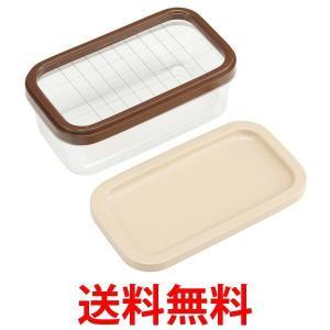 貝印 FP-5150  バター 5gカット 保存ケース 保存容器 バターケース Kai House Select FP5150 Kai Corporation|1|bestone1