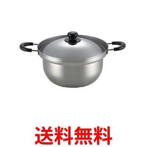 ヨシカワ SJ1369 くるめん亭のふきこぼれにくい鍋 両手鍋 26cm くるめん亭 日本製 Yoshikawa|bestone1