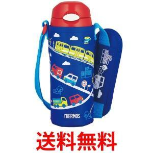 THERMOS FHL-401F BL サーモス FHL401FBL 真空断熱ストローボトル ワンタッチ 400ml ブルー|1|bestone1