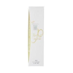 アパガード プレミオ 100g 歯磨き粉 APAGARD サンギ SANGI|1|bestone1