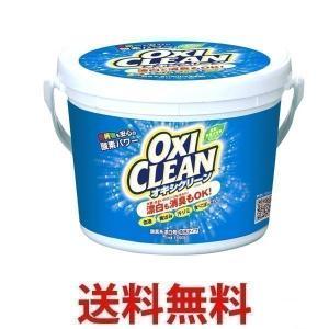 オキシクリーン 1500g 洗濯洗剤 界面活性剤・香料無添加 酵素系漂白剤 万能漂白剤 グラフィコ|1|bestone1